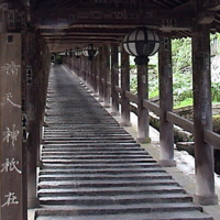 Hasedera - Corridor stairs leading to main temple