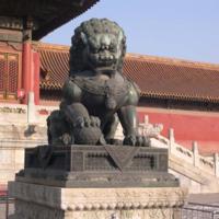 Forbidden City Lion, View 2