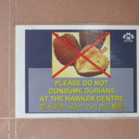 No Durians Allowed